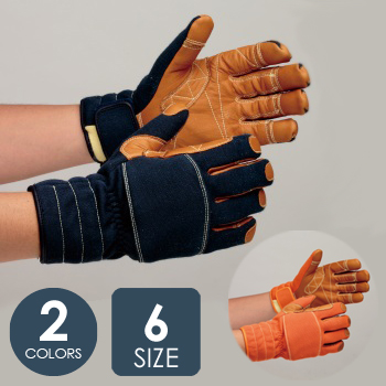 トンボレックス TONBOREX(R) 防火手袋 K-TFG5R ケブラー手袋 ケブラー(R) 耐切創性 [甲部:耐切創性 耐熱性強化] 防火 グローブ 作業手袋 1双 [ネイビー/オレンジ] 【SS/S/M/L/LL/3L】