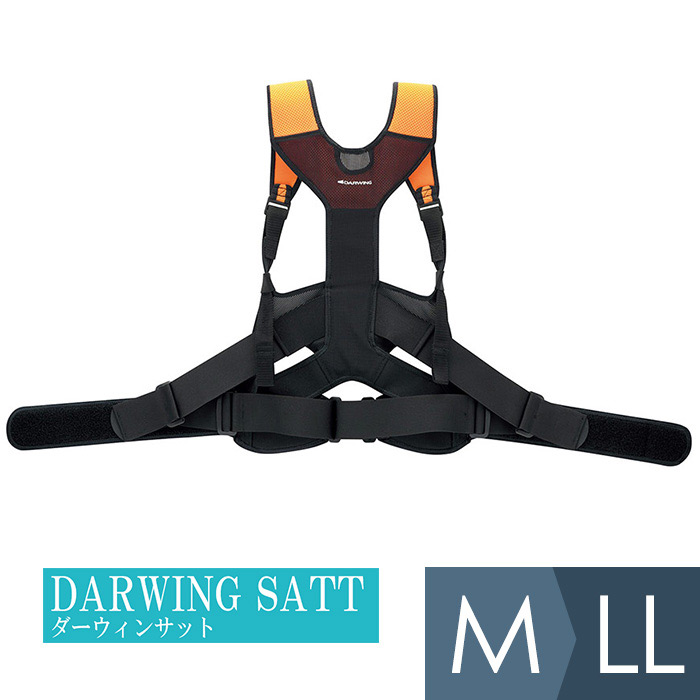 DARWING SATT ダーウィンサット ダイヤ工業 骨盤コルセット背中アシスト機能 [M/L/LL] [オレンジ/グリーン/ブラック]