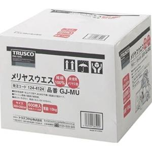 トラスコ中山 TRUSCO オフィス住設用品 清掃用品 ウエス メリヤスウエス10Kgタイプ GJMU