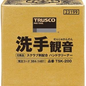 トラスコ中山 TRUSCO オフィス住設用品 清掃用品 ハンドソープ 洗手観音 20kg バックインボックス TSK200