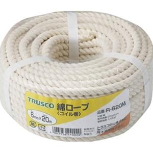 トラスコ中山 TRUSCO 作業用品 梱包結束用品 ロープ 綿ロープコイル巻きφ12×30mコイル巻 R1230M