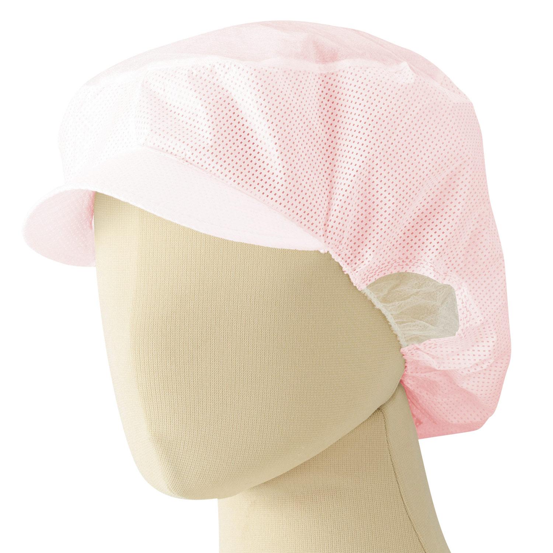 ネット 東京メディカル でんでん帽 (ツバ付) CA104P フリー ピンク 200枚 食品工場 衛生