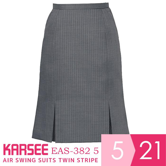 AIR SWING SUITS TWIN STRIPE マーメイドラインスカート [カーシー KARSEE] EAS-382 5 グレーストライプ (自宅で洗濯可能/2Wayストレッチ/オールシーズン) [オフィスウェア 事務服 企業制服 仕事服 通勤服] レディース 女性用 (5~21号) 仕事着