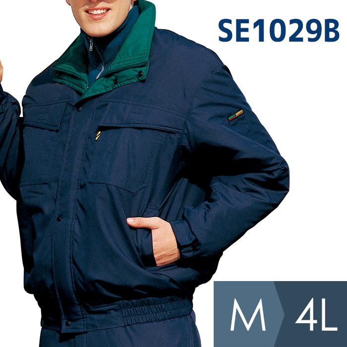 防寒着 メンズ 防寒ブルゾン ミドリ安全 作業服 作業着 SE1029B ネイビー 上着 [冬用 釣り アウトドア キャンプ 自転車 登山 冷凍庫作業] 仕事着