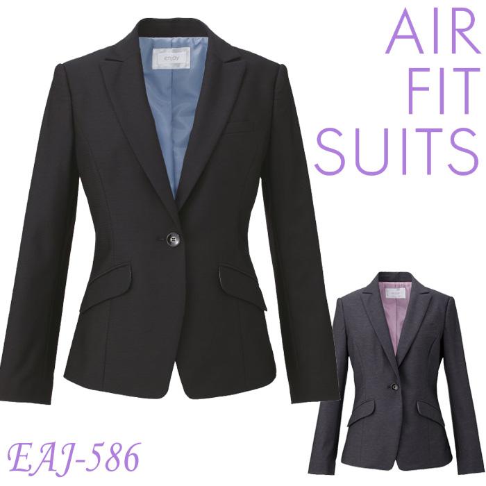 ジャケット [カーシー] KARSEE Air fit Suits EAJ-586 [オフィスウェア 事務服 企業制服 仕事服 通勤服] レディース 女性用 (5~17号) 仕事着