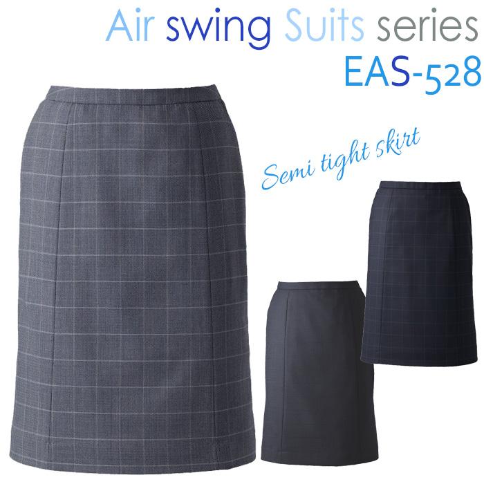 セミタイトスカート [カーシー] KARSEE Airswing Piece EAS-528 [オフィスウェア 事務服 企業制服 仕事服 通勤服] レディース 女性用 (5~21号)[3カラー] 仕事着