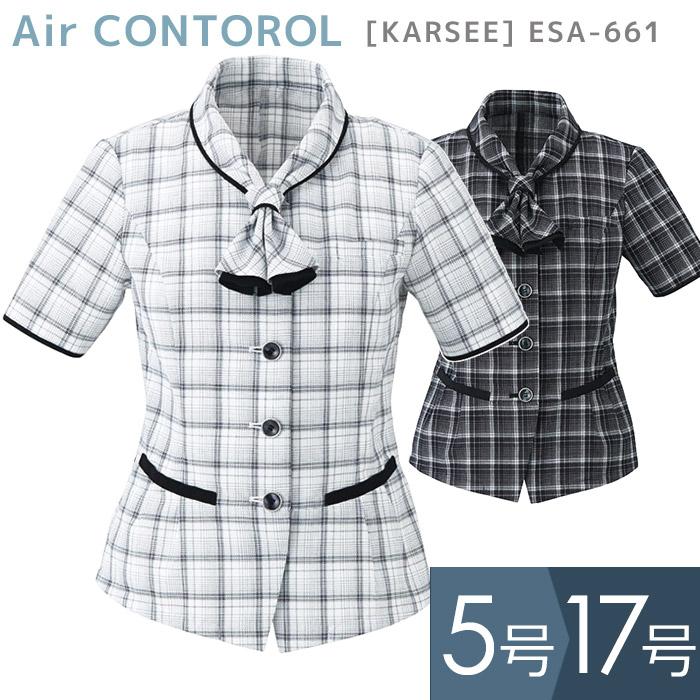 オーバーブラウス Air CONTOROL Suits [カーシー KARSEE] ESA-661 [オフィスウェア 事務服 企業制服 仕事服 通勤服] 仕事着
