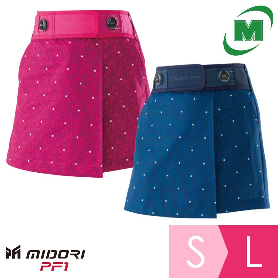 レディース ゴルフパンツ MIDORI PF1 クールドッツプリント ウィメンズキュロットBOA GWCS021 腰サポートベルト付き S-L ネイビー/ピンク