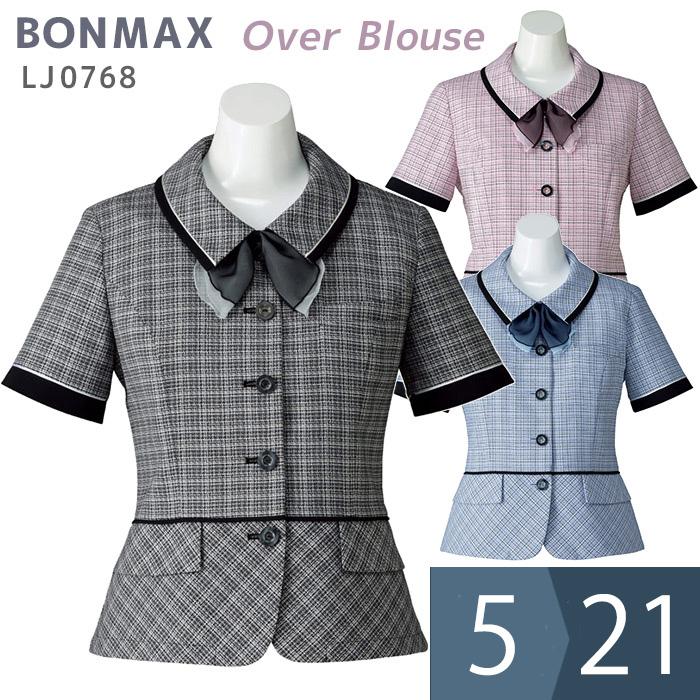BONMAX ボンマックス オーバーブラウス レディース 春夏 モノトーン/ブルー/ピンク LJ0768 5~19号 仕事着