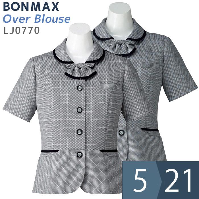 BONMAX ボンマックス オーバーブラウス レディース 春夏 ブルー/ピンク LJ0770 5~19号 仕事着