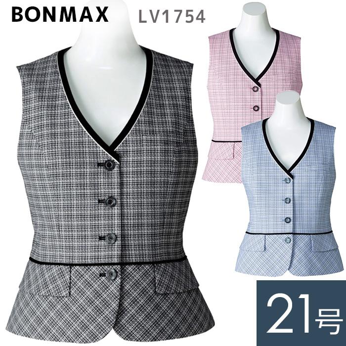 BONMAX ボンマックス ベスト レディース 春夏 モノトーン/ブルー/ピンク LV1754 21号 仕事着