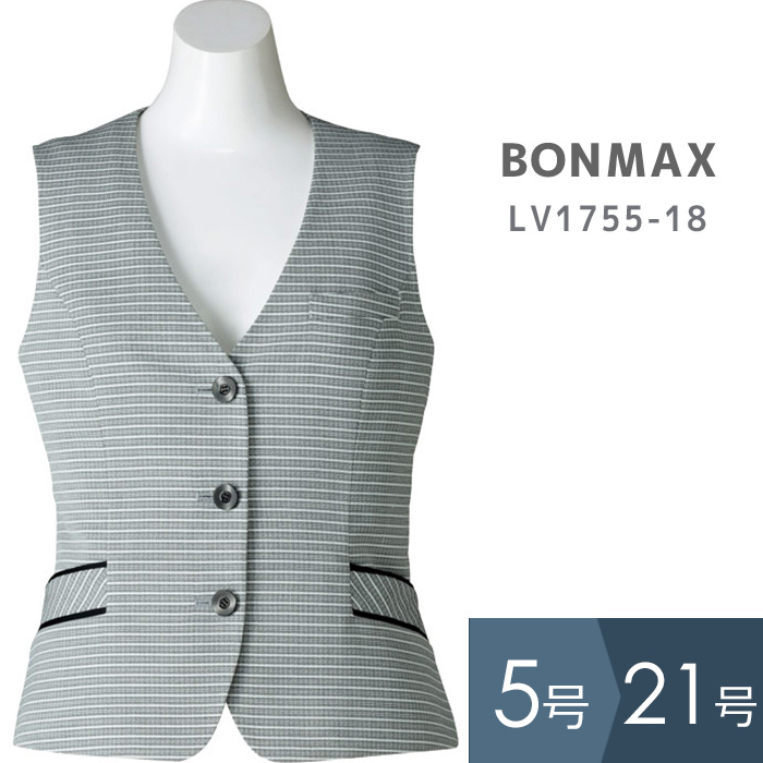 BONMAX ボンマックス ベスト レディース 春夏 LV1755-18 モノトーン 5~19号 仕事着