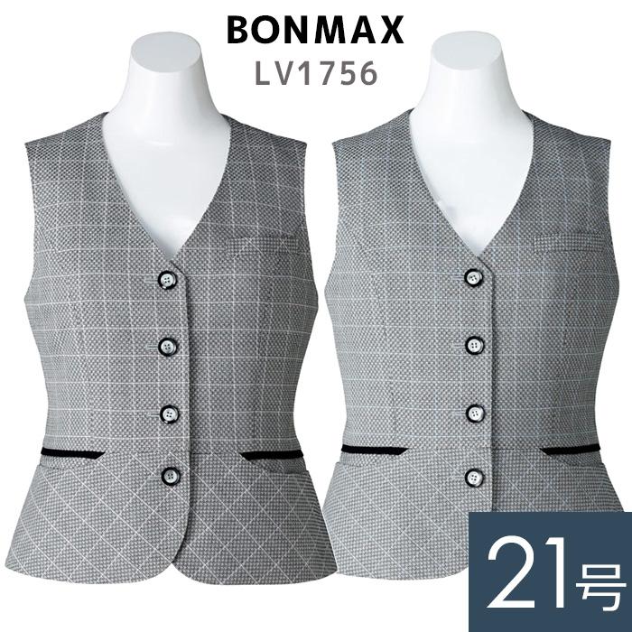 BONMAX ボンマックス ベスト レディース 春夏 ブルー/ピンク LV1756 21号 仕事着