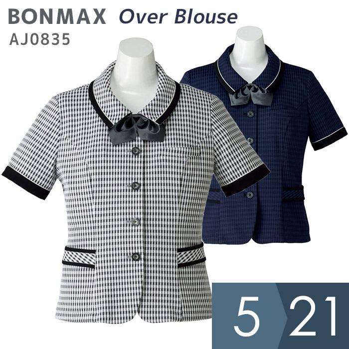 BONMAX ボンマックス オーバーブラウス レディース 春夏 ネイビー/モノトーン AJ0835 5~19号 仕事着