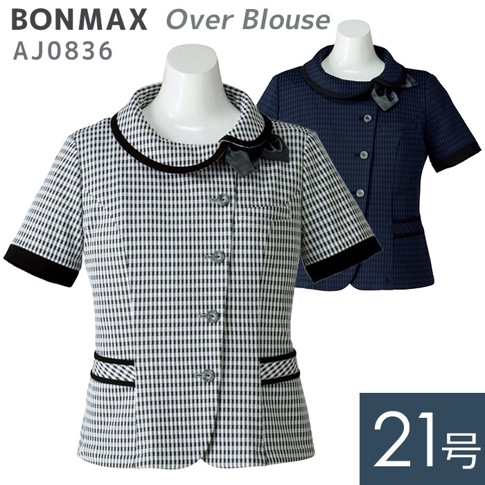 BONMAX ボンマックス オーバーブラウス レディース 春夏 ネイビー/モノトーン AJ0836 21号 仕事着