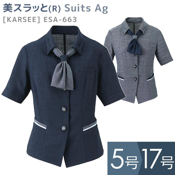 美スラッと(R) Suits Ag オーバーブラウス [カーシー KARSEE] ESA-663 [オフィスウェア 事務服 企業制服 仕事服 通勤服] 仕事着