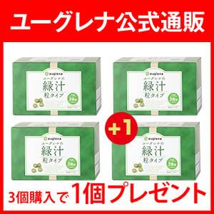 ユーグレナ ユーグレナの緑汁 粒タイプ 3箱セット購入で1箱おまけ