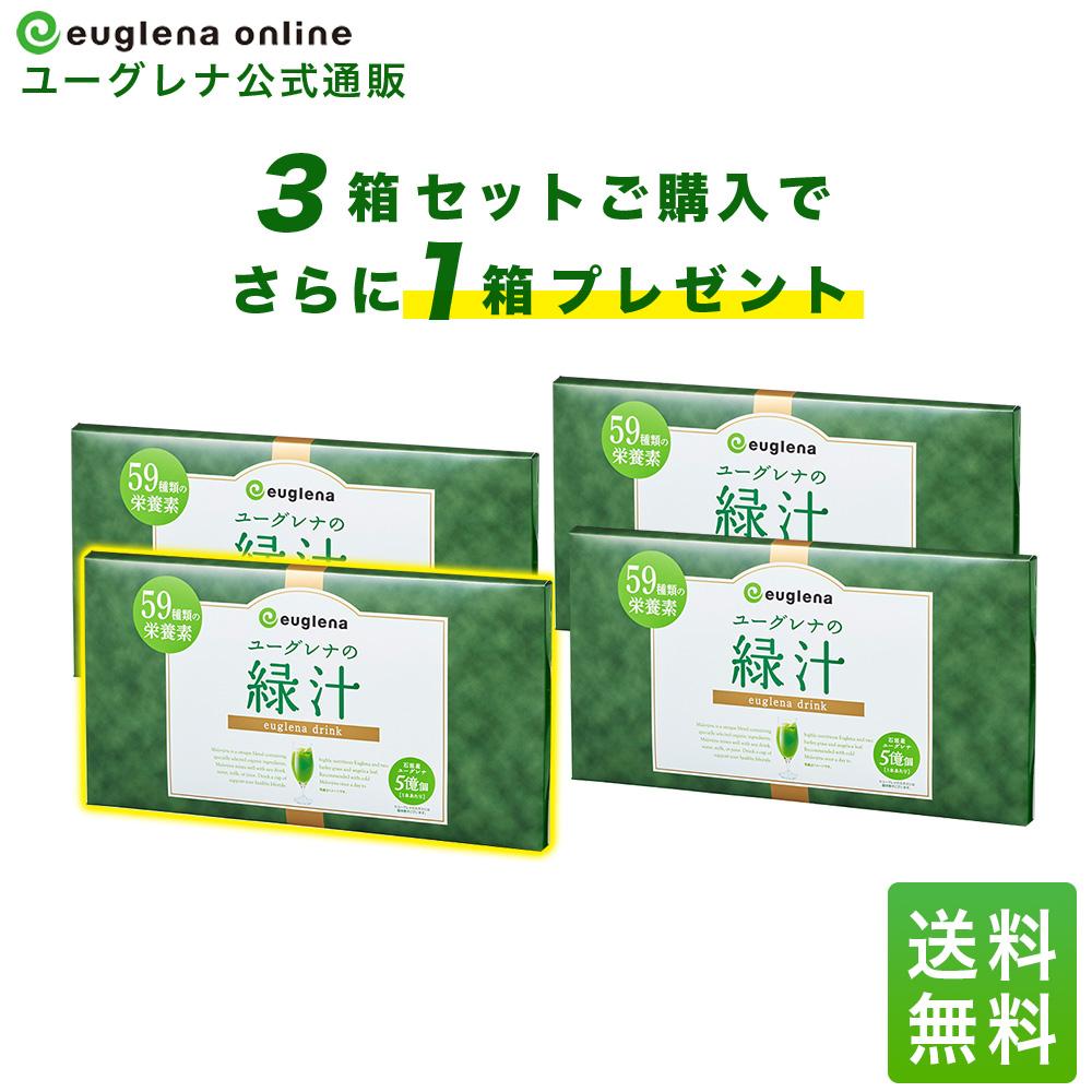 【期間限定・1箱プレゼント付】ユーグレナ ユーグレナの緑汁 3箱セット(1包3.5g×31包入)【ユーグレナ公式通販ショップ】 3個