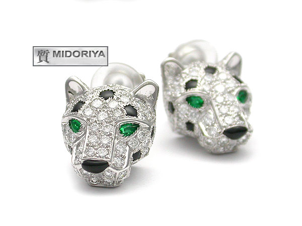Cartier パンテールドゥカルティエ Panther Head Earrings Pt950