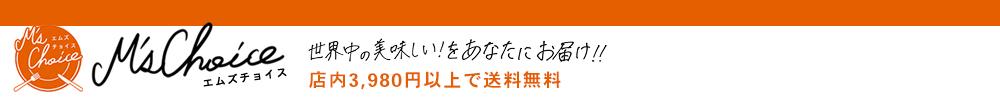 M's Choice:産地三重から松阪牛をお届け!