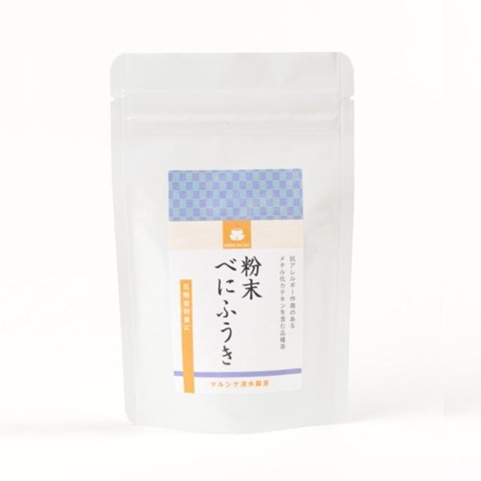 むずむず対策に べにふうき の粉末茶 マルシゲ清水製茶 粉末べにふうき 150g 予約 三重県産 お取り寄せ お茶 交換無料