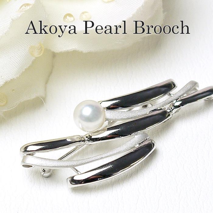 パール ブローチ(6530)コサージュ シルバー アコヤ真珠 7.5mm 入学式 卒業式 フォーマル 式典 セレモニー 結婚式 ブライダル パーティー 母の日 送料無料 あす楽