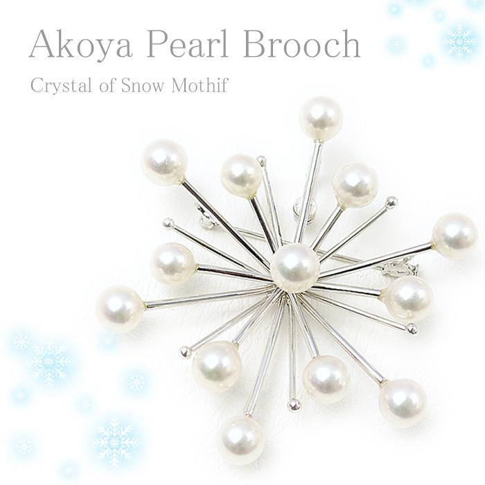 パール ブローチ(6540)コサージュ クリッカー 雪 結晶 シルバー アコヤ真珠 7.0~8.0mm 母の日 入学式 卒業式 フォーマル 結婚式 パーティー 送料無料