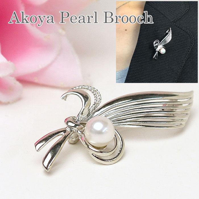 パール ブローチ(6416) アコヤ真珠 6.5mm シルバー 小ぶり 入学式 卒業式 結婚式 パーティー 母の日 プレゼント あす楽