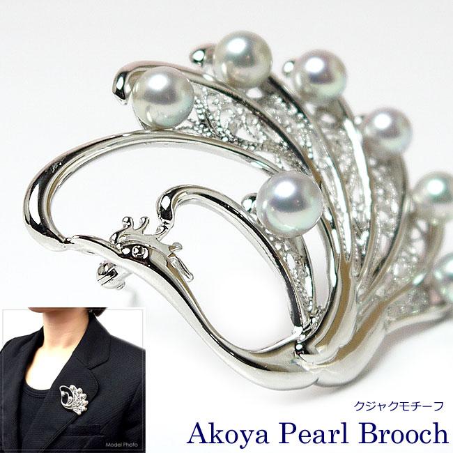 パール ブローチ(6444) アコヤ真珠 6.0~7.0mm グレー シルバー 孔雀 鳥モチーフ 結婚式 パーティー プレゼント 母の日 送料無料 あす楽