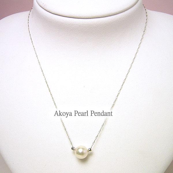 パール ネックレス ペンダント(3534) アコヤ真珠 8.5mm 貫通 シンプル 一粒 ホワイトゴールド 入学式 結婚式 卒業式 パーティー フォーマル 母の日 プレゼント 送料無料