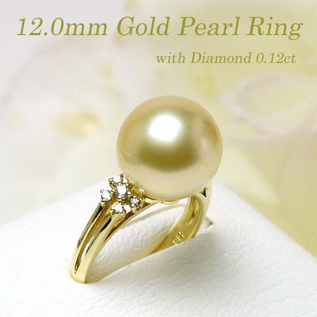 【送料無料】12.0mm白蝶真珠ダイヤ付K18ゴールドパールリング(7198)【南洋真珠】【指輪】