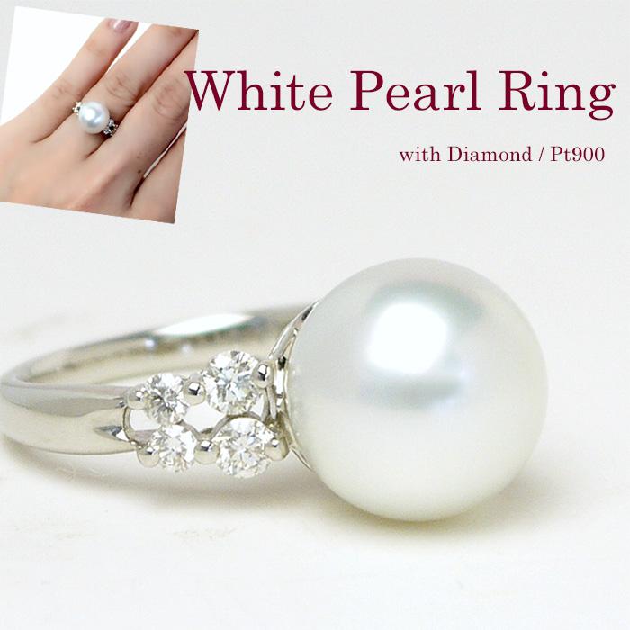【送料無料】11.0mm白蝶真珠ダイヤ付きプラチナパールリング(7208)【南洋真珠】