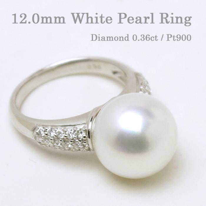【送料無料】12.0mm白蝶真珠ダイヤ付きプラチナパールリング(7221)【南洋真珠】
