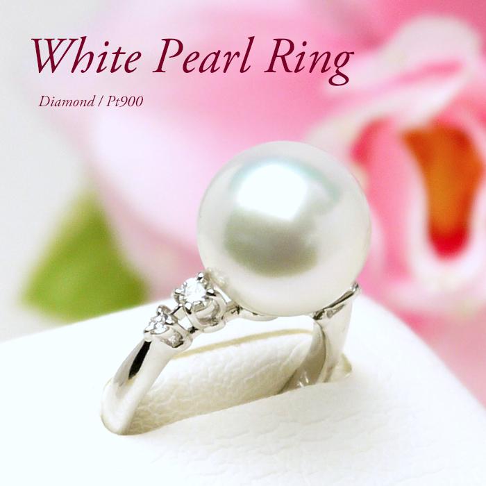 【送料無料】12.5mm白蝶真珠ダイヤ付きプラチナパールリング(7222)【南洋真珠】