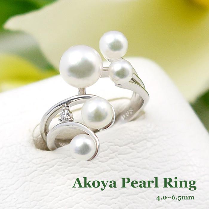 パール リング(7243) 指輪 アコヤ真珠 4.0~6.5mm K18WG ダイヤモンド 母の日 結婚式 パーティー プレゼント 送料無料