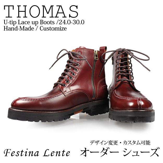 簡単なオプション設定で私だけのカスタムシューズ完成 この世に1つしかない あなたのためのシューズ ワークソールレースアップサイドジッパーブーツ Thomas 人気ブランド多数対象 手作り靴 紳士靴 本革靴 皮靴 本革底 メンズ カジュアル 革靴 9007 激安超特価 ハンドメイド ドレスブーツ 本革 カスタムシューズ Lente ワインブラウン 商品名:Festina