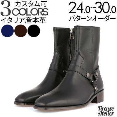 プレーントゥ ジョッパーブーツ☆最高級イタリア産の皮革 【ビジネスシューズ/メンズブーツ/紳士靴/本革靴/皮靴/本革底/ブーツ/メンズ/Men's/ハンドメイド 】【商品名:Firenze Atelier 9500 ネイビー、ブラウン、ブラック】