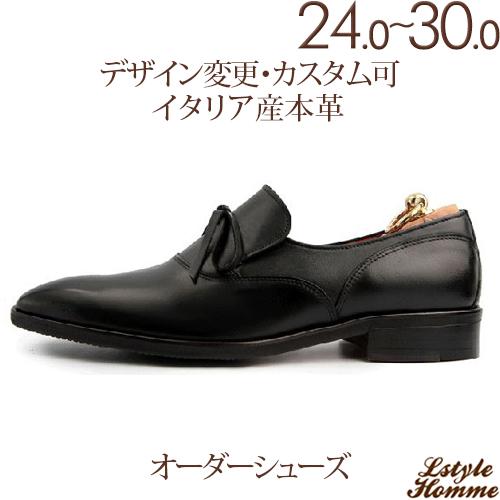 スクエアトゥ リボンディテールプレーントウスリッポン☆最高級イタリア産の皮革 【ビジネスシューズ/紳士靴/本革靴/皮靴/本革底/ローファー/パーティー/メンズ/Men's/ハンドメイド 】【 商品名:lstylehomme No.5420 】