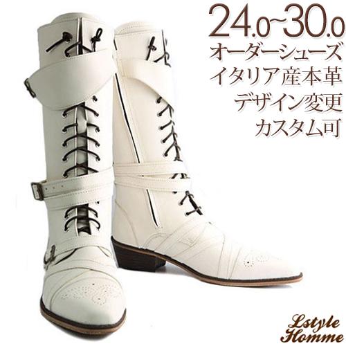 トゥロボーストラップロングスクエアトゥエンジニアブーツ☆最高級イタリア産の皮革 【ビジネスシューズ/紳士靴/本革靴/皮靴/本革底/ブーツ/メンズ/Men's/ハンドメイド 】【商品名:lstylehomme No.0097 ホワイト】