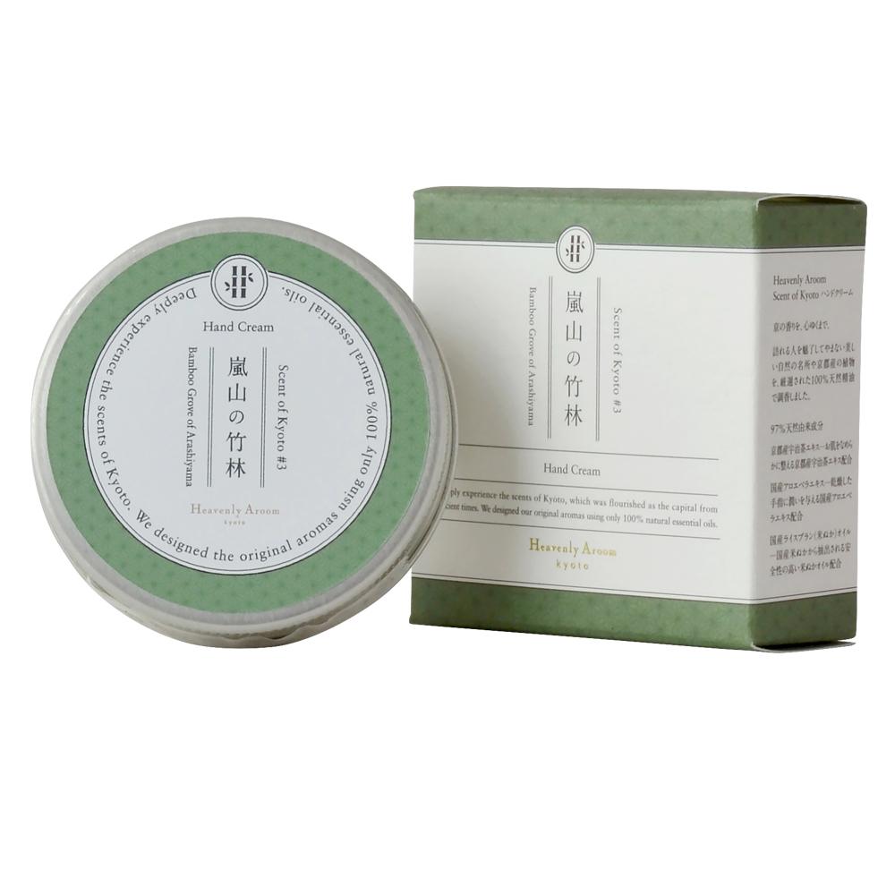 神聖な竹林をはじめ 嵐山の自然をイメージしたウッディハーバルの香りです 直送商品 Heavenly 大注目 Aroom ハンドクリーム Scent Kyoto #3 of メール便対象 40g 嵐山の竹林