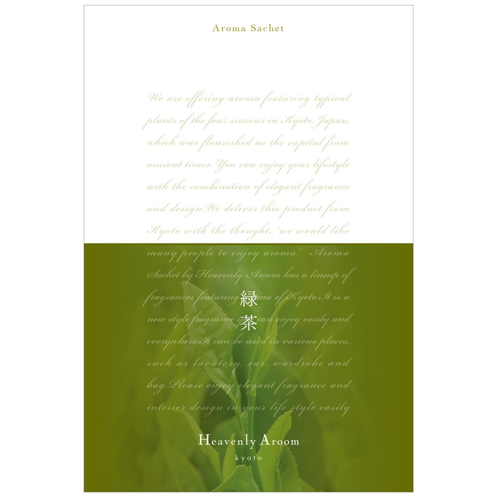 トップは新鮮で魅力的なグリーンノートとミントから始まり ミドルは上品なフローラルのハーモニーと緑茶の香りが広がり 最安値に挑戦 ラストはムスクの優しい香調です Heavenly 緑茶 アロマサシェL メール便対象 Aroom 海外輸入