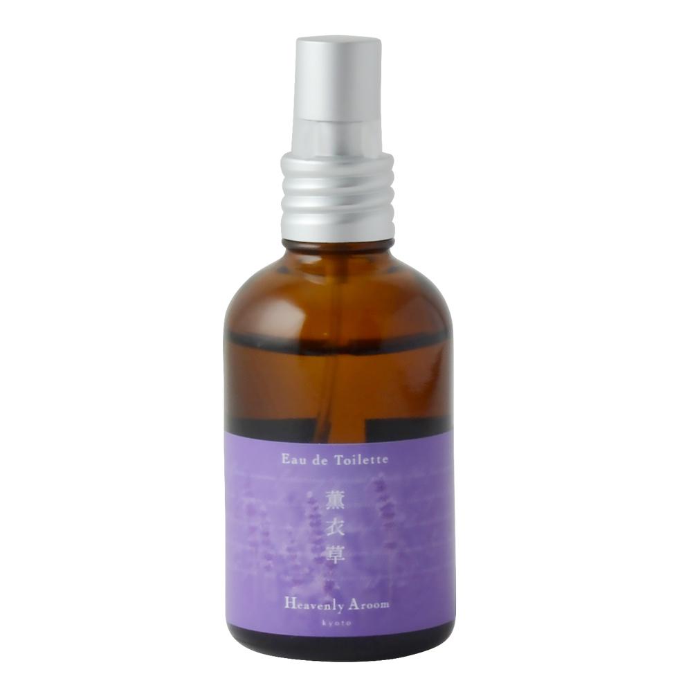 キャンペーンもお見逃しなく Heavenly Aroom オードトワレは 大好評です 日本の四季の移り変わりに応じて見せる様々な自然の情景や植物などの香りを表現した身にまとって頂ける香水です オードトワレ 50ml ラベンダー 香水 薫衣草