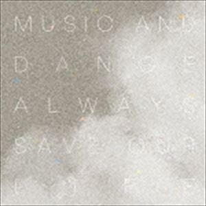 Alter 超人気 Ego Music and Dance Our 大好評です CD always Life Save