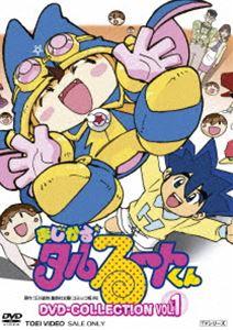 まじかる☆タルるートくん DVD COLLECTION VOL.1 [DVD]