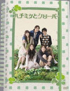 [送料無料] ハチミツとクローバー DVD-BOX [DVD]