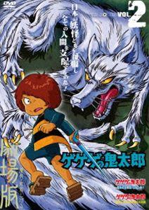 サービス ゲゲゲの鬼太郎 THE お気に入り MOVIES DVD VOL.2