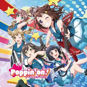 [送料無料] Poppin'Party / Poppin'on!【生産限定盤/CD+Blu-ray】 [CD]
