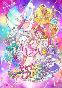[送料無料] スター☆トゥインクルプリキュア vol.3【Blu-ray】 (初回仕様) [Blu-ray]