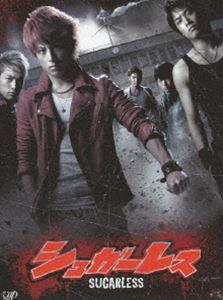 [送料無料] シュガーレス DVD-BOX 豪華版 [DVD]