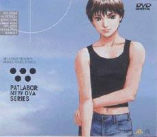 [送料無料] 機動警察パトレイバー NEW OVA DVD-BOX [DVD]